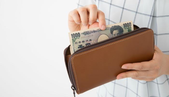 ママのお財布と千円